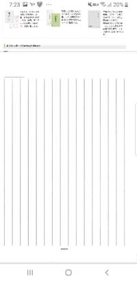 インターンシップのお礼状として、 コクヨの書翰箋(色紙判サイズ)は使えますか?  紙の下のところに、kokuyoと文字が入ってしまっているのですが…