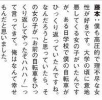 チェンソーマン この藤本タツキ先生のインタビューはどこに掲載されたものですか?今日話題になってたので最近のもの? ジャンプ 漫画