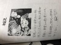 漫画『呪術廻戦』についてです。 7巻のおまけページに書いてあった、6巻ラストの五条先生と東堂君の連携ミスってどう言う意味か分かりますか? いつ連携してたんですか? それと五条先生めっ ちゃカッコいいで...
