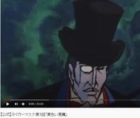 アニメ「タイガーマスク」に出てくる  この人は誰ですか。
