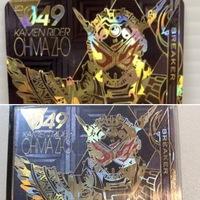 ガンバライジング オーマジオウ BS3-049 LR パラレルについて質問です  下の二つの写真は両方とも全くおなじ種類のカードでしょうか?