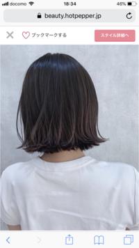 美容院でいつも髪をすごくすかれてしまいます。 いつもこんな感じしてくださいと写真をみせているのですが 大体なんか違う感になります。 前回はこの写真を見せたが、毛先が軽すぎる感じがあってすいた短い毛がでてきてチクチクと出るからツヤ感がなくなり、丸い形になってしまいました やはり、わたしの毛量やや多、癖毛に対して、この写真のひとは毛も細いでしょうし、ストレートだからもちろんその通りにはなら...