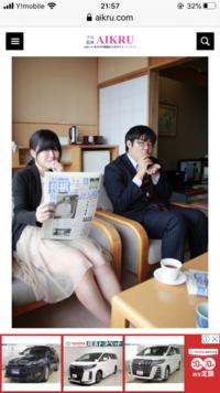 香川愛生さんと糸谷哲郎さんは、結婚されるんですか?