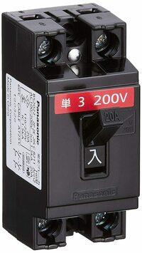 コジマ・ビックカメラで購入した200Vのエアコンの取り付け料金で、食い違っているのですが、店員に話をしても良いのでしょうか? コジマビックカメラで14畳の200Vのエアコンを買いました。 購入までは値...