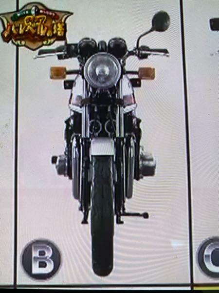 これz1000らしいんですが、z1000とかって所謂顔が潰れるバイクじゃないんですか?ライトが丸じゃないやつです