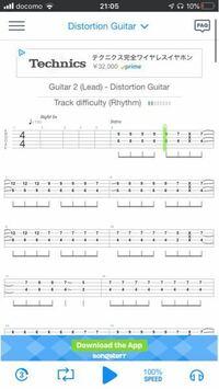 このTAB譜について TAB譜1弦の下に見慣れない一本線が多数あるのですがこれはどういう意味ですか? ググッたのですがヒットするものは出てきませんでした…