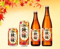 キリンビール 「秋味」 は、  1991年の発売から30年目になりますが、  キリンビール 「秋味」 の販売は、  秋だけの季節限定商品でしょうか。 キリンビール 「秋味」 のホームページを ぜひ ご覧ください。 https://www...