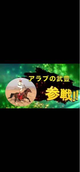 笠松競馬の尾島さんってどうなりました?