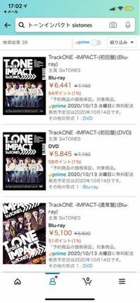 トーン インパクト dvd Sixtones SixTONES DVD・ブルーレイ