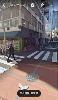 東京都千代田区神田小川町3丁目6−10 今は「麺匠大宮はなび」と言ううどん屋さんなのですが20年ほど前はアメリカントイなどを扱っていた雑貨屋さんだったと思うのですが名前が思い出せません。うろ覚えなので...