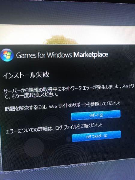 Steamのバイオ5がやりたくて購入していざ始めようと思ったらこの画面が… パソコンの知識のない私なりに奮闘をしてみた結果4時間ほど頑張って必要のないアプリを何個かダウンロードさせられて終わりました けどどうしてもバイオをプレイしたい!なので皆様のお知恵をお貸しくださいましm(*_ _)m