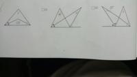 これら三問の解き方を教えて下さい! 回答みてもわからないです。