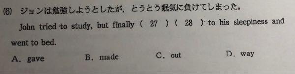 教えてください!英語です