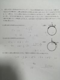 中学数学 これの解き方を教えてください。ゴリ押しで回答を出したのであっているか知りたいです。