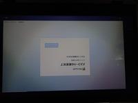 Microsoftのパスワードの変更完了 画面から動かなくなりました。(画像逆さですみません) どうしたらいいでしょうか?よろしくお願いします。