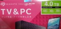 PS4に接続するために外付けハードディスクを買ったのですが下記の写真のハードディスクはどうやって接続すればいいでしょうか? ちなみにフォーマットというのはPS4内のデータは消えないのでしょうか? 無知なの...