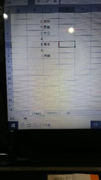 """マクロで質問です。 ナンバーと文字列がかかれたシートを別シートにコピーする際のプログラムを教えてください。 ナンバー部は Range(""""B2"""").Select Range(selection,selection.End(xlDown)).Select で選択できますが文字列部は空白部があるためどういうプログラムを作れば選択できますか。 例としてあげています。空白部がある内..."""