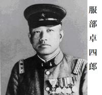 なぜアメリカと戦争を始めたのか? という問いに陸軍参謀本部の服部卓四郎大佐は「ドイツが勝つと思った。また、船舶があれほど沈むとは思わなかった」と答えてます。  それなら、何故、ドイツの勝利を確信して...