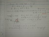 三角形APQの面積は、2㎡です。PQ:FPが1:5であれば、なぜ三角形FAPの面積が10㎡になるのか、理由が解らないから教えて下さい。