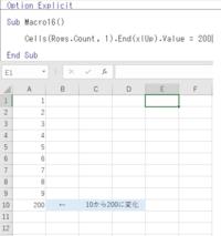 VBAのEndプロパティについての質問です。  End(xlUp)でどうしてこの結果になるのか理解できません。 End(xlDown)で試しましたが意図しない結果になりました。 基準と定めたA1セルから下方向に移動させる(ctrl+↓...