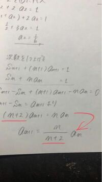 矢印上から下の式にする時n≠-2という条件は必要でしょうか? 問題文に(n=2、3、4、…)と書いてあれば必要ないでしょうか?  数学 高校数学 数B 数列