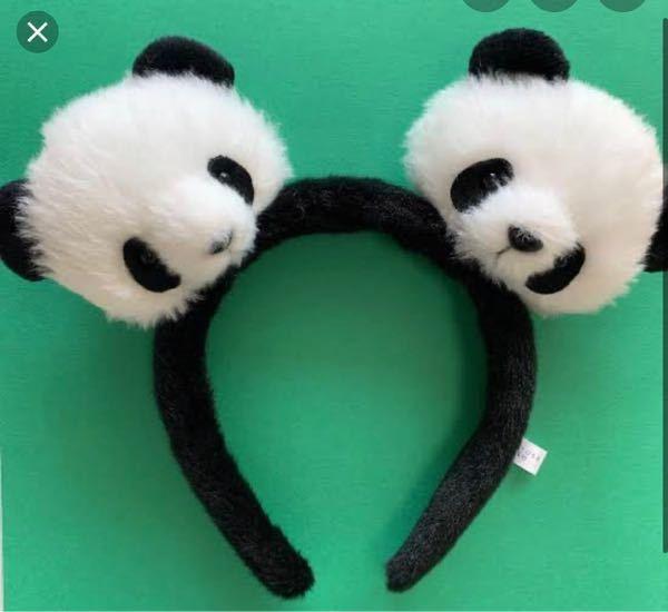 至急お願いします。 明日、アドベンチャーワールドに行くのですがパンダのカチューシャは売っていますか? こんな感じのやつです!