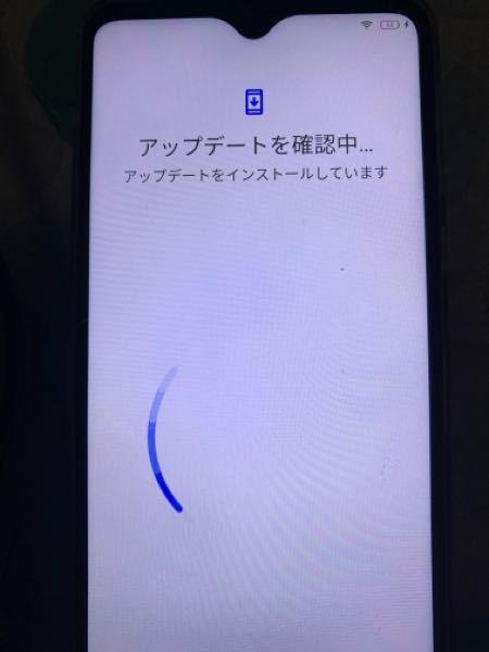Androidのアップデートについて質問です。 新しくAndroidスマホを購入したのですが、...