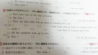 夜分に申し訳ございません こちら高校1年生の英語なのですがこちらの問題が分からずに困っております  明日学校で答え合わせがあるため分かるところで構いませんので教えて下さりますと助かります  お手数おかけ...