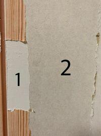壁紙剥がしについての質問です。 2の下地?が見えるのは剥がしすぎになりますか? 1と2、どっちの下紙をおいておくのが正解なのか分からなくなってしまって。。 ど素人なので優しく教えて下さると嬉しいです。