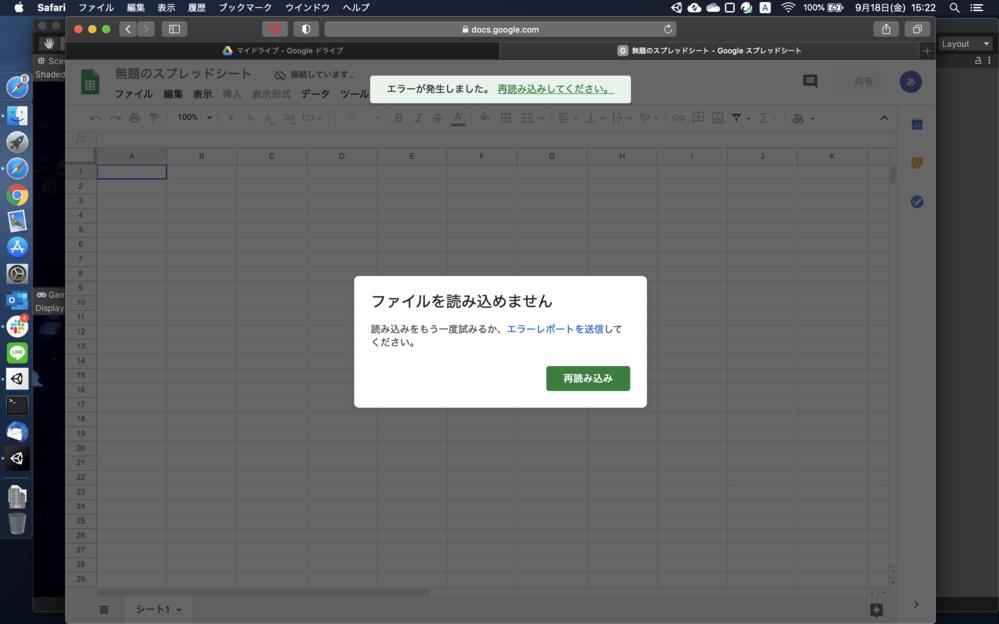 MacBook Pro初心者です。 Safariでグーグルスプレッドシート を開くと画像のような表示が出ます。原因はなんでしょうか? ちなみにGoogle Chromeでは開けました。
