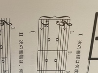 楽典の音程の問題につまづいています。 解答が長3度になっているのですが、理由が分かりません。 短3度にはなりませんか?