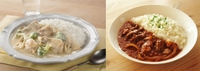 食べたいのはどっち?  ①シチューライス。 ②ハヤシライス。