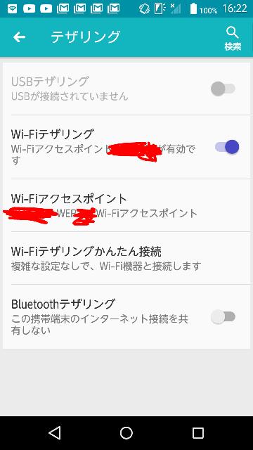 arrowsのWi-FiデザリングでDSのインターネット接続をしようとしたのですがエラーコード52101と表示され、サービスは終了しましたとの画面が表示されません。 対処法を教えていただきたい...