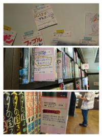 あなたの生き甲斐は何ですか?僕の生き甲斐は北九州市漫画ミュージアムや京都国際マンガミュージアムに漫画を寄贈してインターネットで自慢することです。京都国際マンガミュージアムの一階にあるポップ作りのコ...