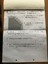 宿題でわからない問題があったので誰かわかる方教えてください。