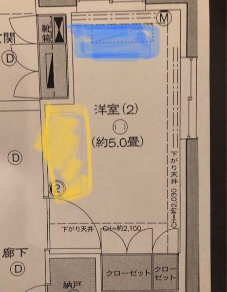 5畳の小部屋に棚を置くのですが、どちらの配置が良いと思いますか? 棚は幅120奥行き45高さ80cm。 図の黄色か青の箇所。 黄色の箇所に置くと横幅が狭く感じるような、でもちょうど段差になって...