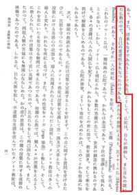 阿含宗と平河出版がまだバカなことをやっている。何時までやるつもりなのでしょうか? 桐山ちゃんのかいた『阿含密教いま』は桐山ちゃんが信者をダマして金をとるために書いた、内容はデタラメの本であると、あん...
