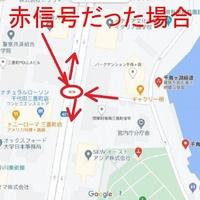 東京都千代田区の千鳥ヶ淵の地理にお詳しい方へお伺いをいたします。 ・ 東京都千代田区の千鳥ヶ淵にある細い道路の双方通行ですが、画像の赤い丸で囲んである信号が赤色だった場合、赤色の矢印から来た自動車は...