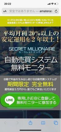FX初心者です。これから本を 買って勉強しようと思っています。 月に3万円増やせればいいと 今は思っています。 こまめに本を読みながら勉強して やっていくと月3万円は 稼げるものなのでしょうか?   因みに結...