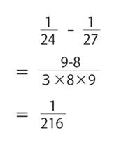 小学生の算数の問題です。 一行計算問題の解答に下記のような部分があります。  1/24-1/27 がなぜこのように展開できるのか教えてください。 子供に説明したいので簡単に教えていただければ助かります。