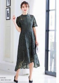 結婚式 ドレス メイク 親戚の結婚式でこのドレスにライトグレーの靴とバッグにしようと思っています。 メイクは何色が似合いますか?
