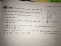 数学の問題文に関する質問です。(3)の点Bを(4)にも使うことができるんですか?
