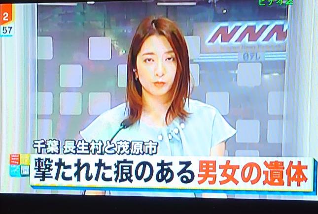 笹崎里菜アナ、デビュー当時の派手なケバケバしさが消えましたか。ミヤネ屋で久しぶりに拝みましたが、