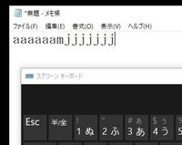 windows10 スクリーンキーボードでかな入力(ローマ字)が打てません。英語文字しか打てません。 どうすれば良いでしょうか?