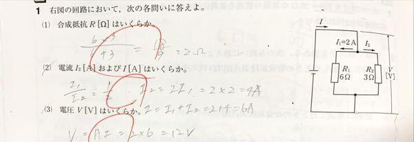 (2).(3)教えて下さい