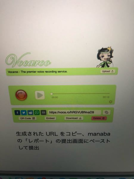 Manaba 神戸 女子大