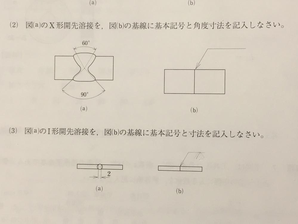 問題(2)と(3)ですが、調べても分からなく、大変申し訳ございませんがご教示お願いいたします。