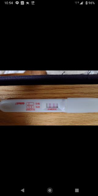 受精日 ずれ 出産予定日
