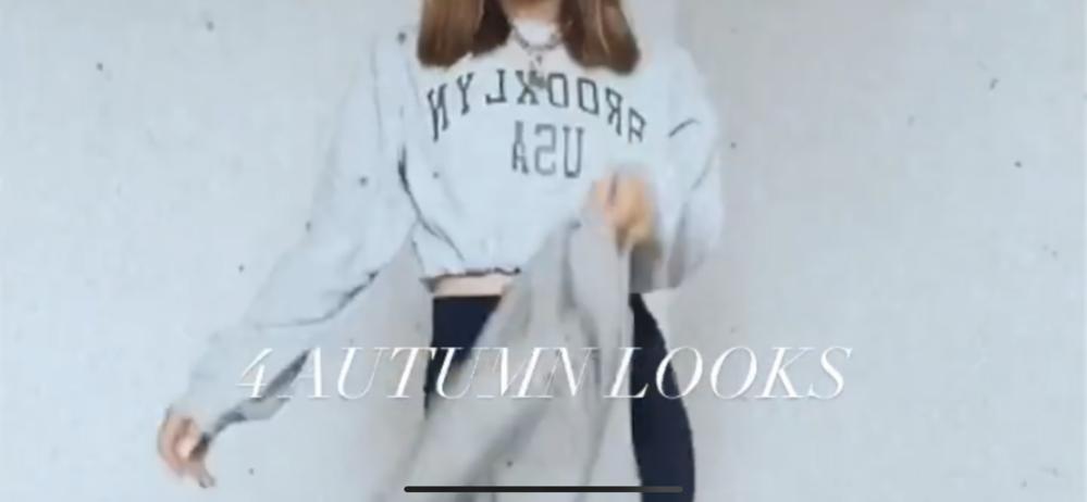 このNY?と文字が入った上着と同じ服を探しています。 ブランド名、売っている店名が知りたいです。 よろしくお願いします。