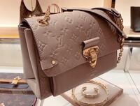 ルイヴィトン バッグ  お写真のバッグのお名前が分かる方、教えていただけますか?